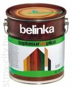 Пропитка Belinka Toplasur UV Plus, 10л.